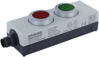 Reset button with 2 illuminated push buttons
